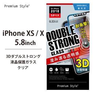 iPhoneXS iPhoneX 液晶保護ガラス 3Dダブルストロングガラス クリア PG-18XGL34液晶保護 ガラス アイフォンX XS pg-a
