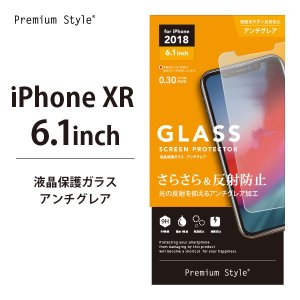 iPhoneXR 液晶保護ガラス アンチグレア PG-18YGL02 【アイフォンXR ガラス アンチグレア】|pg-a