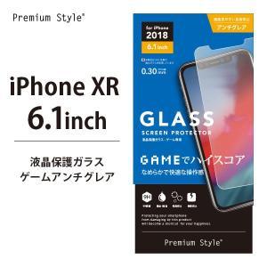 iPhoneXR 液晶保護ガラス ゲームアンチグレア PG-18YGL03 アイフォンXR【ガラス さらさら アンチグレア ゲーム 】|pg-a