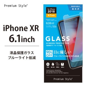 iPhoneXR 液晶保護ガラス ブルーライト90%低減 PG-18YGL05 【アイフォンXR ブルーライト ガラス】|pg-a