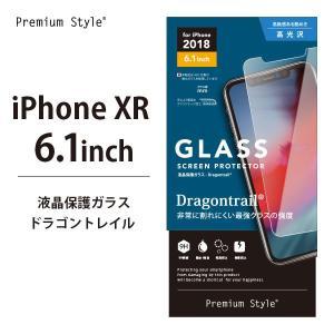 iPhoneXR 液晶保護ガラス ドラゴントレイル PG-18YGL06 アイフォンXR【ガラス ドラゴントレイル 液晶】|pg-a