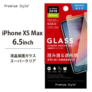 iPhoneXSMax 液晶保護ガラス スーパークリア PG-18ZGL01液晶保護 ガラス アイフォンXSMax スーパークリア|pg-a
