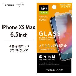 iPhoneXSMax 液晶保護ガラス アンチグレア PG-18ZGL02【液晶保護 ガラス アンチグレア アイフォンXSMax】|pg-a