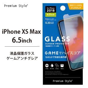 iPhoneXSMax 液晶保護ガラス ゲームアンチグレア PG-18ZGL03【アイフォンXSMax 液晶保護 ガラス アンチグレア】|pg-a