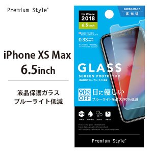 iPhoneXSMax 液晶保護ガラス ブルーライト90%低減 PG-18ZGL05液晶保護 アイフォンXSMax ガラス ブルーライト|pg-a