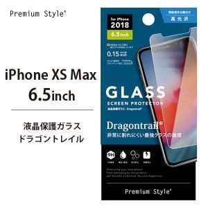 iPhoneXSMax 液晶保護ガラス ドラゴントレイル PG-18ZGL06【アイフォンXSMax ガラスフィルム ドラゴントレイル】|pg-a