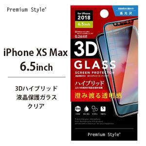 iPhoneXSMax 液晶保護ガラス 3Dハイブリッドガラス クリア PG-18ZGL07【液晶保護 ガラス ハイブリッド アイフォンXSMax】|pg-a
