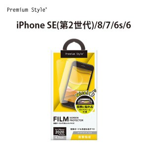 iPhone SE(第2世代)/8/7/6s/6用 治具付き 液晶保護フィルム 衝撃吸収/光沢 PG-20MSF01|pg-a