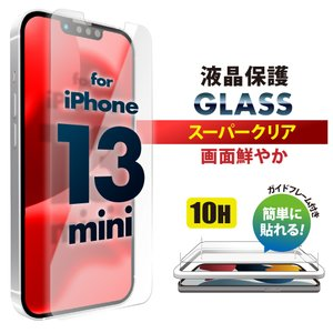 iPhone 13 mini用 液晶保護ガラス スーパークリア PG-21JGL01CL|pg-a