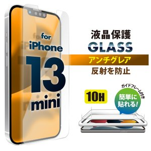 iPhone 13 mini用 液晶保護ガラス アンチグレア PG-21JGL02AG|pg-a