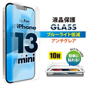iPhone 13 mini用 液晶保護ガラス ブルーライト低減/アンチグレア PG-21JGL06BL|pg-a