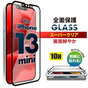 iPhone 13 mini用 液晶全面保護ガラス スーパークリア PG-21JGL01FCL|pg-a