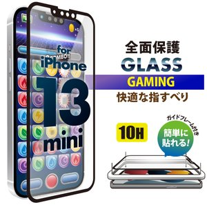 iPhone 13 mini用 液晶全面保護ガラス ゲーム専用/アンチグレア PG-21JGL03FAG|pg-a