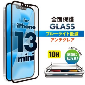iPhone 13 mini用 液晶全面保護ガラス ブルーライト低減/アンチグレア  PG-21JGL06FBL|pg-a