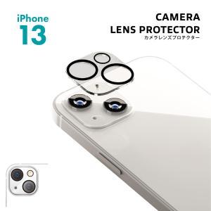 iPhone 13用 カメラレンズプロテクター クリア PG-21KCLG01CL|pg-a
