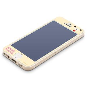 iPhone5s/5c/5専用 ブルーライト低減液晶保護フィルム コリラックマ(フェイス) YY00108|pg-a