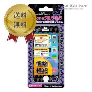 iPhone5s/5c/5専用 衝撃軽減液晶保護フィルム センチメンタルサーカス YY00227|pg-a