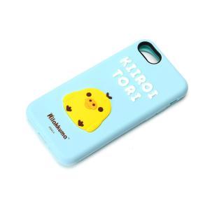 iPhone8・iPhone7 シリコンケース キイロイトリ YY01803|pg-a