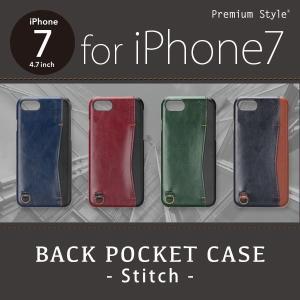 iPhone8・iPhone7 バックポケットケース Stitch pg-a