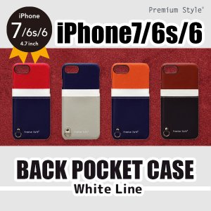 iPhone8・iPhone7・iPhone6s・iPhone6 バックポケットケース White Line トリコロール|pg-a