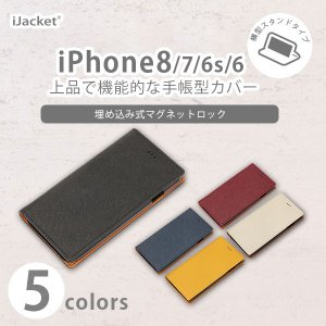 iPhone8・iPhone7・iPhone6s・iPhone6 フリップカバーカード 手帳 シンプル|pg-a