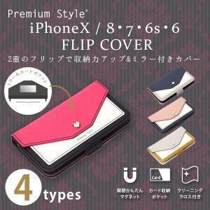 iPhoneX / iPhone8・iPhone7・iPhone6s・iPhone6 ダブルフリップカバー スクエア型ポケット スマホケース【手帳 ミラー ケース】|pg-a