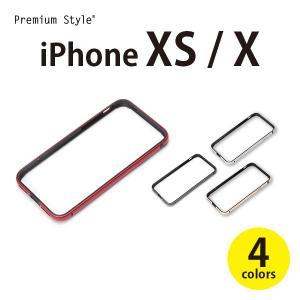 iPhoneXS iPhoneX アイフォン iPhoneケース アルミ+TPUハイブリットバンパーアイフォンX XS 携帯 pg-a