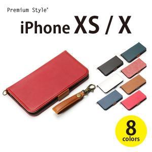 iPhoneXS iPhoneX アイフォン iPhoneケース 手帳型 フリップカバー PUレザーダメージ加工アイフォンXS X 手帳 |pg-a