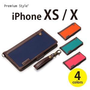 iPhoneXS iPhoneX アイフォン iPhoneケース 手帳型 フリップカバー ナイロン生地アイフォンX XS 手帳 pg-a