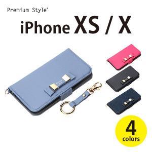 iPhoneXS iPhoneX アイフォン iPhoneケース 手帳型 フリップカバー ダブルリボンアイフォンX XS 手帳 pg-a