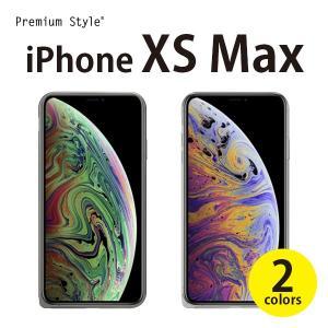 iPhoneXSMax アイフォンXSMAX アルミニウムバンパー【携帯ケース アルミニウム XSMax】|pg-a