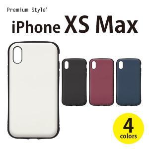 iPhoneXSMax ハイブリッドタフケース  【アイフォンXSMax ハイブリットタフケース シンプル】|pg-a