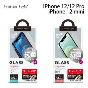 iPhone 12 mini/12・12 Pro用 治具付き 抗菌液晶保護ガラス スーパークリア|pg-a