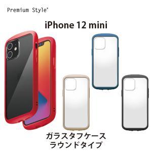 iPhone 12 mini用 ガラスタフケース ラウンドタイプ|pg-a