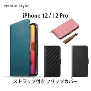 iPhone 12/12 Pro用 フリップカバー PUレザーダメージ加工|pg-a