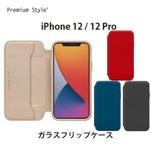 iPhone 12/12 Pro用 ガラスフリップケース|pg-a