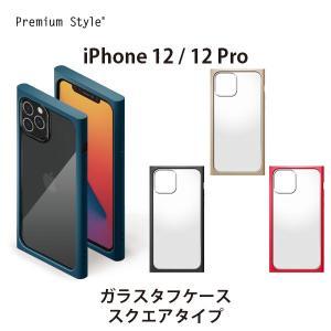 iPhone 12/12 Pro用 ガラスタフケース スクエアタイプ|pg-a