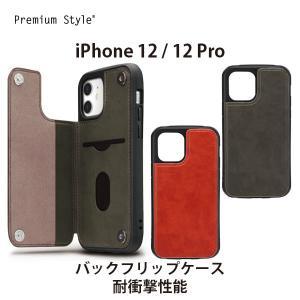 iPhone 12/12 Pro用 タフバックフリップケース|pg-a