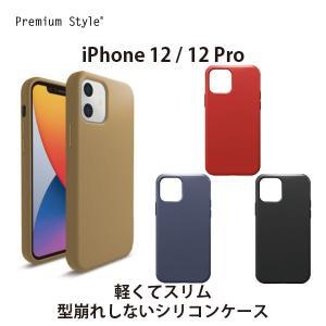 iPhone 12/12 Pro用 シリコンスリムケース|pg-a