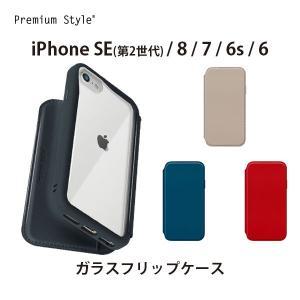 iPhone SE(第2世代)/8/7/6s/6用 ガラスフリップケース|pg-a