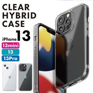 iPhone 13mini/iPhone 13/iPhone 13Pro用抗菌ハイブリッドケース クリア|pg-a