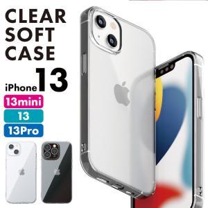 iPhone 13mini/iPhone 13/iPhone 13Pro用抗菌TPUケース クリア pg-a