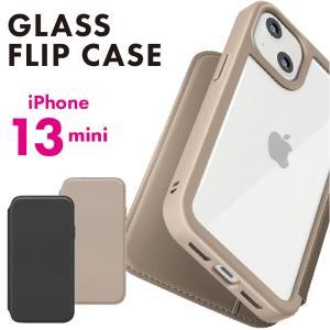 iPhone 13mini用 ガラスフリップケース|pg-a