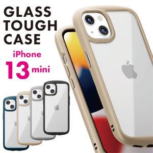 iPhone 13mini用 ガラスタフケース ラウンドタイプ|pg-a