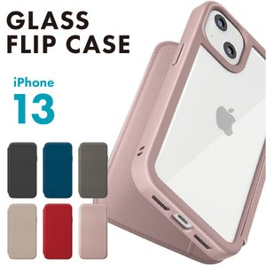 iPhone 13用 ガラスフリップケース|pg-a