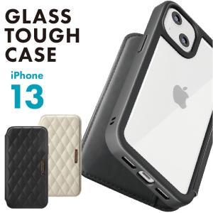 iPhone 13用 ガラスフリップケース キルティング調|pg-a