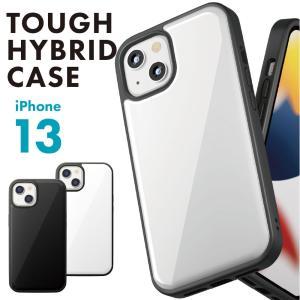 iPhone 13用 ハイブリッドタフケース|pg-a