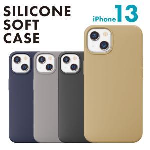 iPhone 13用 抗菌スリムシリコンケース|pg-a