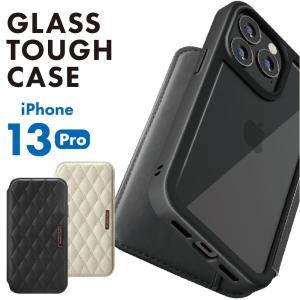 iPhone 13 Pro用 ガラスフリップケース キルティング調|pg-a