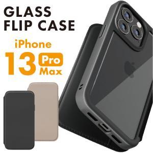 iPhone 13 Pro Max用 ガラスフリップケース|pg-a